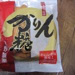 中野製菓 - 白かりんとう(100円)