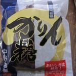 中野製菓 - 黒かりんとう(100円)