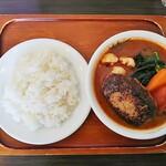 木多郎 - ハンバーグカレー