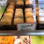 お菓子処 おがみ - 今回はわらび餅を買いました