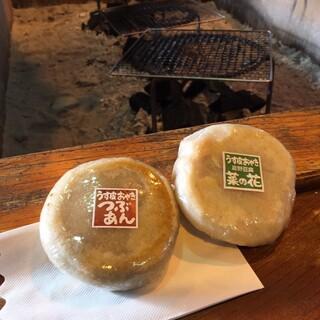 あづみ堂 - 料理写真: