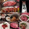 牛源 - 料理写真:
