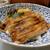 つきじ かんの - 料理写真:『穴子丼』 1800円