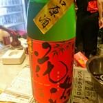 京都スタンド きよきよ -