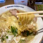 すごい煮干ラーメン凪 - メソ平麺でビラビラ