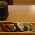 築地寿司清 - 咲楽(さくら)