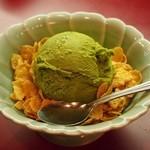 京都ハナビ - アイスクリーム 抹茶