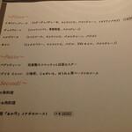 カンブーザ - ピッツァ、パスタ、メインの選択肢