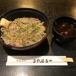 二代目与一 - 琉球丼 1620円