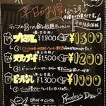 テバス - ドリンク写真:平日限定飲み放題お得プラン!!