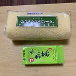 パティスリーニューアマンド - 料理写真:のびのびロール 究極の生クリーム 19cmハーフサイズ 770円