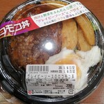 いなげや - 料理写真:グレイビーソースのロコモコ丼