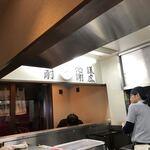 中華蕎麦 金魚 - 内観