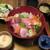吉志久 - 料理写真:海鮮丼