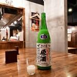 123061513 - 振る舞い酒:純米生原酒 しぼりたて(にごり)