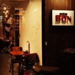 下北沢 ビストロ Bon -