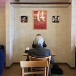 スープカレーハウスしっぽ - その他写真:MJとプリンスと品の良い老夫婦