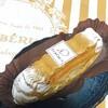 エルベラン - 料理写真:塩キャラメルのエクレール