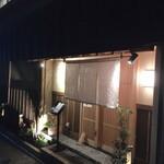 Kappouhiiragi - 入口 横シャン