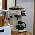 高松屋 - 珈琲はセルフサービス(無料)