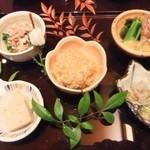 味彩 - 前菜