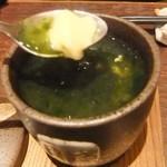 味彩 - 茶わん蒸し(磯海苔の中からは卵と白魚)