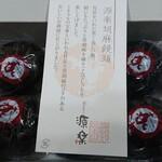 饅頭総本山 源楽 -