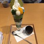 123073474 - 伊藤久右衛門パフェ 980円
