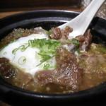 楽阿弥 - 牛スジ煮込み(600円) 濃い~~味付けです。。これがまた旨い!温玉潰すとまた味が変わります。^^
