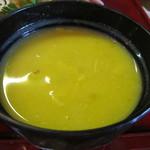 カフェセラード - とろとろのかぼちゃのスープです