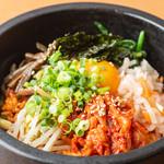 焼肉義塾 - 石焼きビビンバ