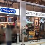 シナボン・シアトルズベストコーヒー - シナボン・シアトルズベストコーヒー アミュプラザおおいた店
