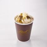 リンツショコラカフェ - 「リンツ ホットチョコレートドリンク ほうじ茶」