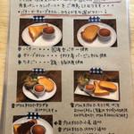 カフェ サルーテ - モーニングサービス2020.1月から変更しました。