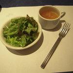 1231116 - スープ&サラダ