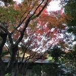 高台寺 和久傳 -