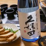 未来日本酒店&SAKE BAR - 好みの一杯とおつまみを合わせましょう