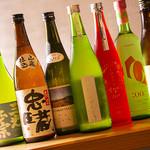 未来日本酒店&SAKE BAR - 全国各地からの地酒も!