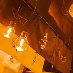 未来日本酒店&SAKE BAR - 気軽くオシャレなお店で映える写真を撮りましょう!