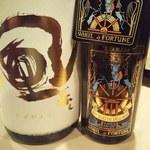駅馬車 - 日替わりの日本酒 「風が吹く 山廃純米吟醸中取り生」 「新政 純米しぼりたて生」