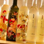 未来日本酒店&SAKE BAR - オリジナル酒も!