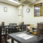 味の店 一番 - テーブル席