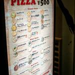 CONA - 500円ピザ