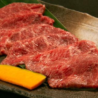 松阪牛特撰赤身肉
