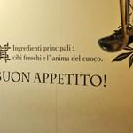 イタリアン クロス - ・・だそうです。