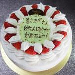 シェ・ピニョン - 料理写真:ショートケーキ 15cm