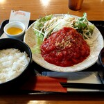 渋谷三丁目酒場 -