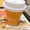マクドナルド 11号高松バイパス店