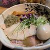 たけもと - 料理写真:【特製濃厚煮干しそば(大盛り)…1,150円】◎2019/12