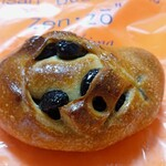アルチザン・ブーランジュリー・ゼンゾー - 料理写真:黒豆パン